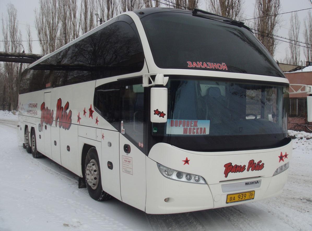 Сплайн транс автобусы