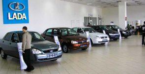 В России стали больше покупать автомобили LADA