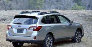 В Украине представили новый Subaru Outback 2015