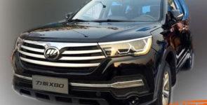 Lifan представил в Китае внедорожник Х80