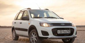 Татарстан занял первое место в России по продажам автомобилей Lada в 2014 году