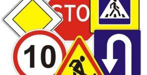 Дорожные правила, о которых не расскажут на курсах вождения