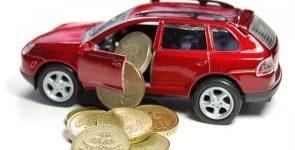 Деньги под авто
