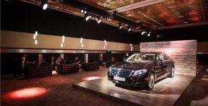 Презентация Mercedes-Maybach S-Класс и Mercedes-AMG GT в Москве