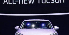 Новый Hyundai Tucson приедет в Украину летом 2015 года