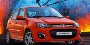 Lada Kalina и Lada Granta обзавелись навигационной системой