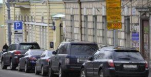 Депутаты Госдумы не смогли отжать парковку