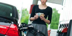 В Украине подорожает бензин